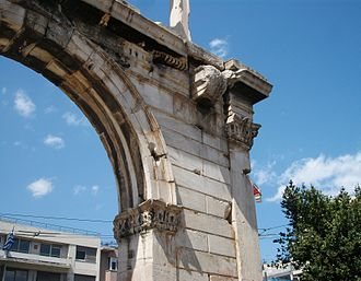 Arch of Hadrian (Athens) - Details of the lower level.
