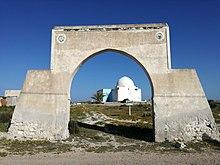 Arch of Zaouia Sidi Ben Ghayadha.jpg