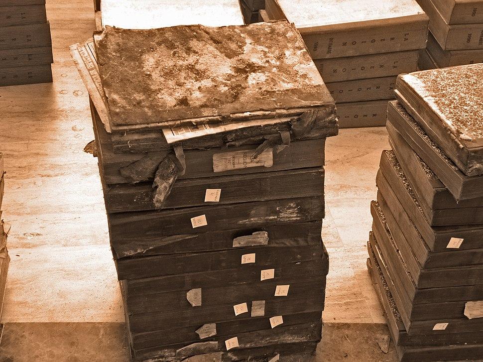 Archivo de Galicia (4477146834)
