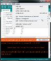 Arduino ATmega8 Error Taget AVR.jpg