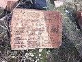 Arinj khachkar, old graveyard (26).jpg