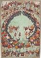 Arjuna and Bhimen preparing for battle, from Razmnameh.jpg