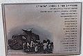 Armored Car Memorial, Yad Mordechai IMG 6853.JPG