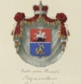 Arms of tarielashvili family.png