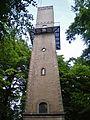 Arnhem Sonsbeek belvedère 34.JPG