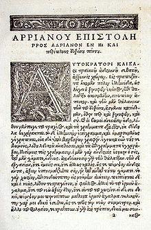 Beginn von arrians periplous euxeinou pontou in der editio princeps
