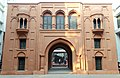 Asiatic Society Heritage Museum.jpg