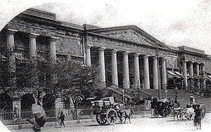 Pandurang Vaman Kane - The town hall of the Asiatic Society of Mumbai, whose resources Kane researched; Later, the Asiatic Society commemorated him with an institute in his name