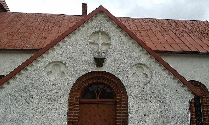 File:Ask kyrka.jpg
