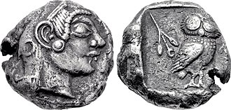 Coinage of India - Athens coin (Circa 500/490-485 BCE) discovered in Pushkalavati. This coin is the earliest known example of its type to be found so far east.