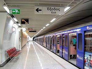 English: An Athens Metro train at Acropolis st...