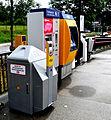 Automaten Heerlen-De Kissel-III.jpg