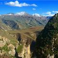 Azərbaycan.Quba.png