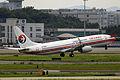 B-5087 - China Eastern Airlines - Boeing 737-89P(WL) - CKG (10626763774).jpg