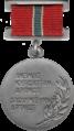 Badge of Honored Artist of the Uzbekistan SSR.png