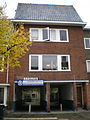 Badhuis Homeruslaan-57bis Utrecht Nederland.JPG