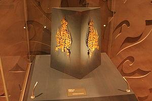 Tomb of King Muryeong - Image: Baekje Diadem King