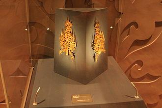 Crown of Baekje - Image: Baekje Diadem King