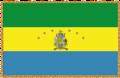 Bandera del Cantón Catamayo.png