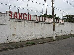 Bangu Atlético Clube - Stadium exterior
