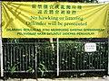 Banner Victoria Park.jpg