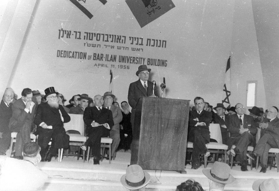 Bar-Ilan University. Dedication 1956 (14301978077)