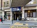 Barbican Station front 2020.jpg