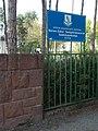 Baross Gábor Vocational School, red stone fence, school name sign, 2019 Siófok.jpg