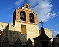 Basílica Menor de Santa María RD 11 2017 6585.jpg