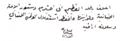 Bechara El Khoury's oath.png