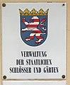 Behördenschild Verwaltung staatlicher Schlösser und Gärten Hessen (VSG).jpg