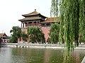 Beijing 2006 2-5.jpg