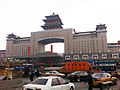 Beijing West Railway Station (20120107153607).jpg