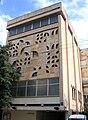 Beit Livik, 30 Dov Hoz Street.jpg