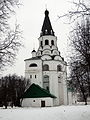Bell tower of Alexandrov Kremlin 08 (winter 2014) by shakko.JPG