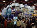 BenQ booth, Taipei IT Month 20161211.jpg
