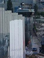 Bethlehem wall graffiti - Swoon - on a watchtower.jpeg