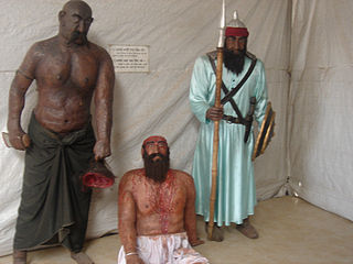 18th-century Sikh martyr