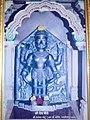 Bhairi, diety of Ratnagiri 01.jpg