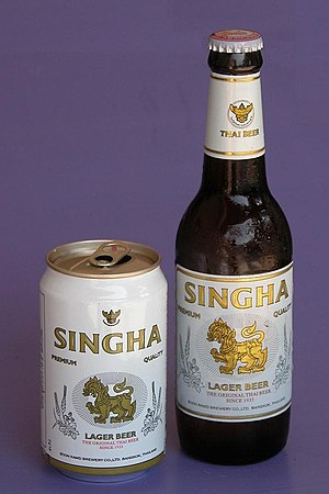 Boon Rawd Brewery - Singha beer is Boon Rawd's most famous product