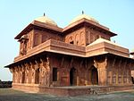 Fatehpur Sikri: Hospital at the corner of Birbal's House