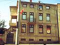 Bitola architecture 7.JPG
