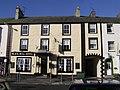 Black Bull Hotel, Kirkby Stephen - geograph.org.uk - 1531657.jpg
