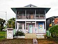 Bocas Yoga - panoramio.jpg