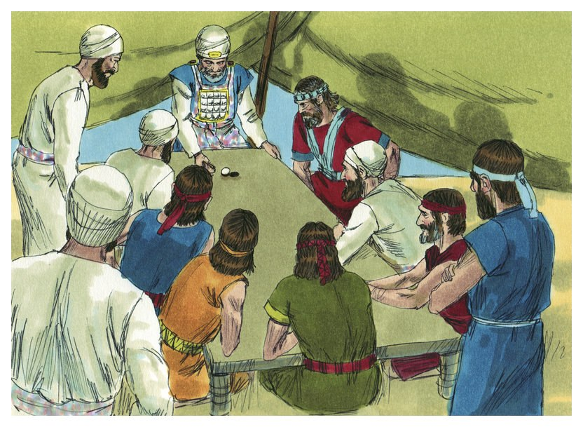 Book of Joshua Chapter 18-1 (Bible Illustrations by Sweet Media)