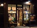 Boutique la nuit, rue des Saints-Pères 2009.jpg