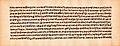 Brihadaranyaka upanishad adhyaya 1 folio 3b, page 1v, Schoenberg Center manuscript, Penn Library.jpg