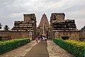 Brihadisvara Temple, Cholapuram (50143703931).jpg