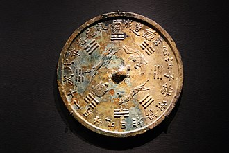 Chinese mythology - Bronze mirror with cosmological decoration from the Belitung shipwreck, including Bagua.