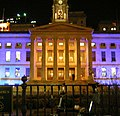 Brooklyn Boro Hall illuminated 2008 jeh.jpg